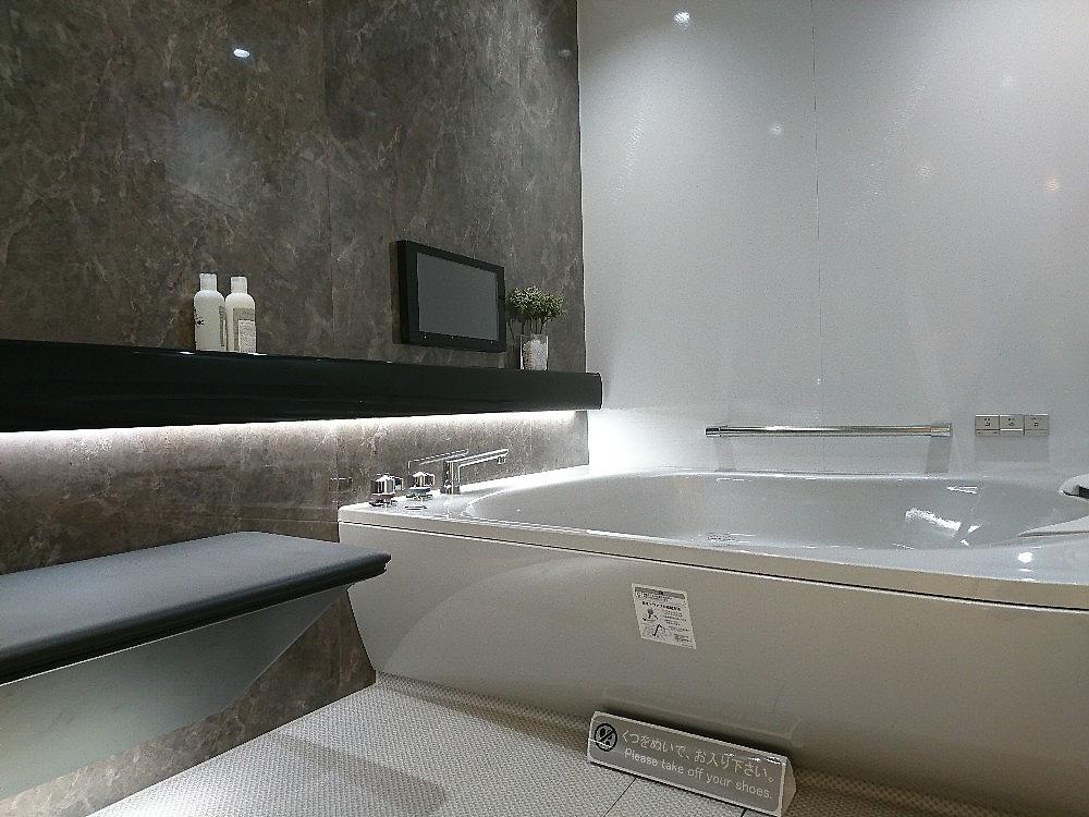 2018/09/90-bin-liralik-yuksek-teknoloji-japon-tuvaletleri-20180910AW48-2.jpg