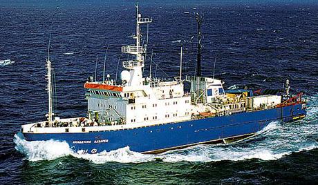 Norveç Yakınlarında Rus Gemisinde Yangın