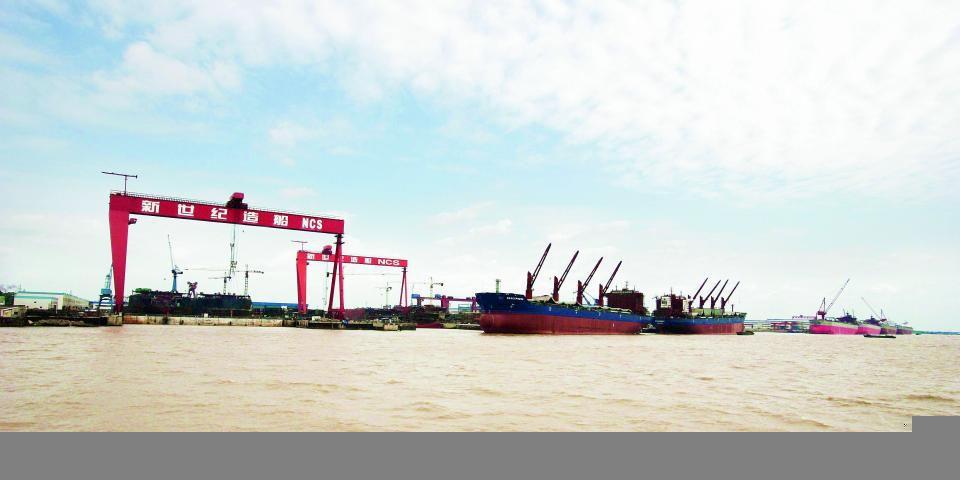Çin Gemi İnşayı Koruma Yapmadan Canlandıracak