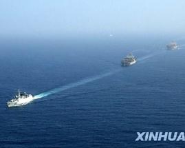 Çin Filosu Somali'de Gemileri Koruyor
