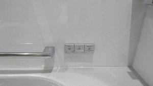 90 bin liralık yüksek teknoloji Japon tuvaletleri