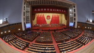 Çin, dışa açılmanın 40'ıncı yılını kutluyor