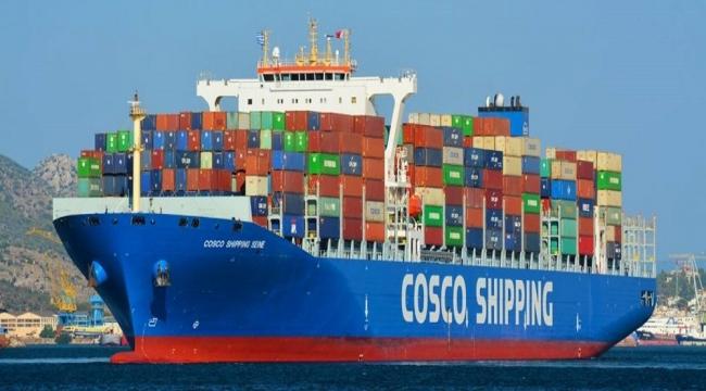 Cosco 4 gemi gemi için anlaşma sağladı
