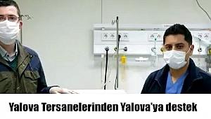 Yalova Tersanelerinin Yalova'ya destekleri devam ediyor.