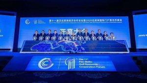 Pan-Beibu Körfezi Ekonomik İşbirliği Forumu yoğun katılımla gerçekleştirildi