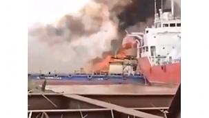 LPG tankeri tersanede alevler içinde kaldı, o anlar kameralara yansıdı!