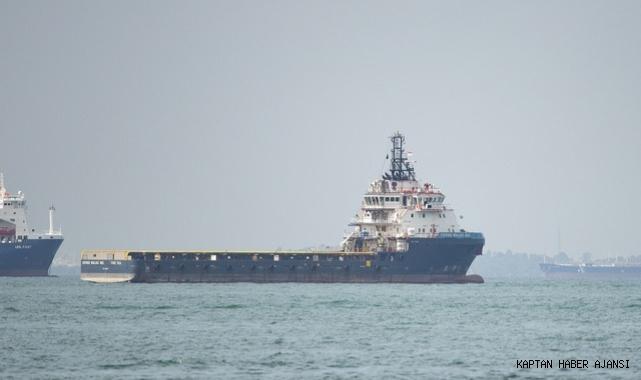 Tedarik gemisine korsan saldırısı: 3 denizci kaçırıldı!
