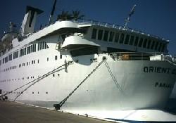 Ukrayna'ya gemi seferleri başlıyor