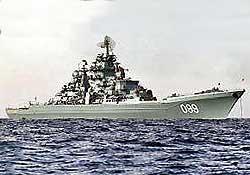 Alman gemisine İsrail ateşi