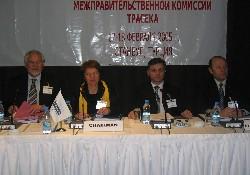 Traceca toplantısı İstanbul'da